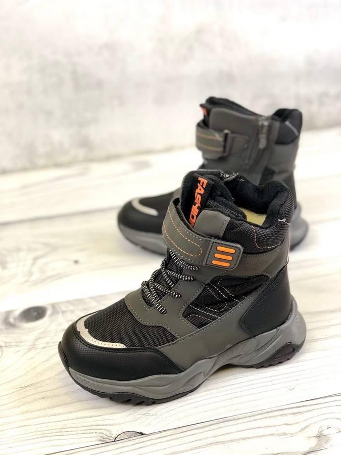 Ботинки B&G