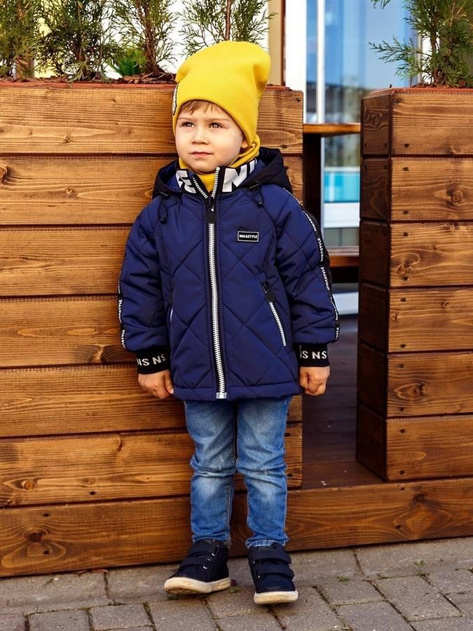 Куртка для мальчика NIKASTYLE
