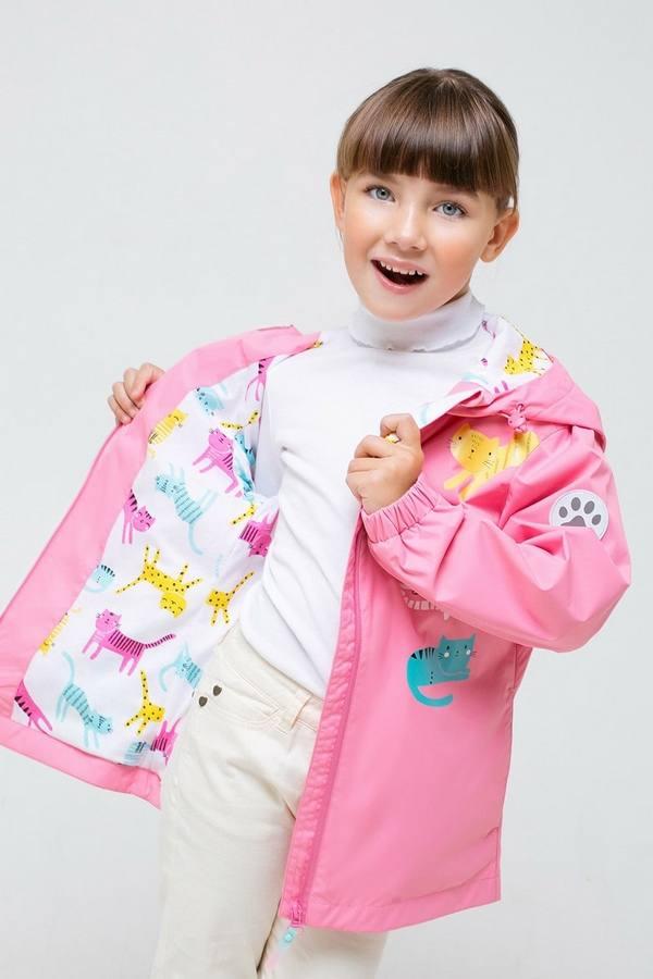 Куртка ветровочная для девочки CROCKID