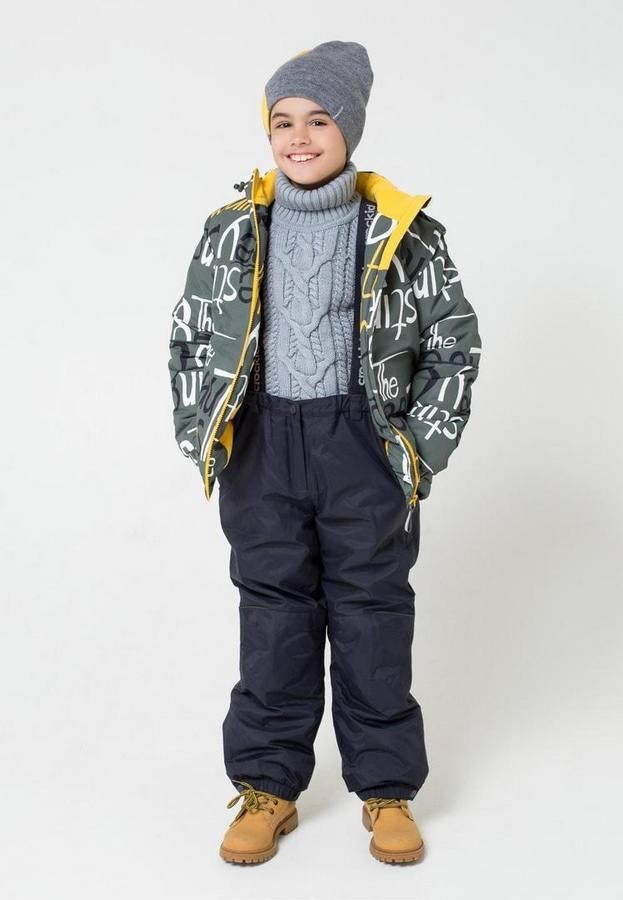 Комплект для мальчика CROCKID