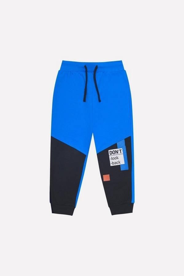 Комплект (джемпер+брюки) CROCKID