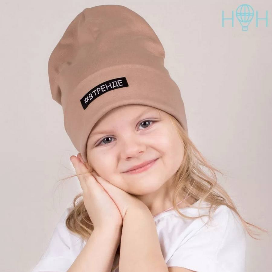 Двухслойная шапка+снуд HOH