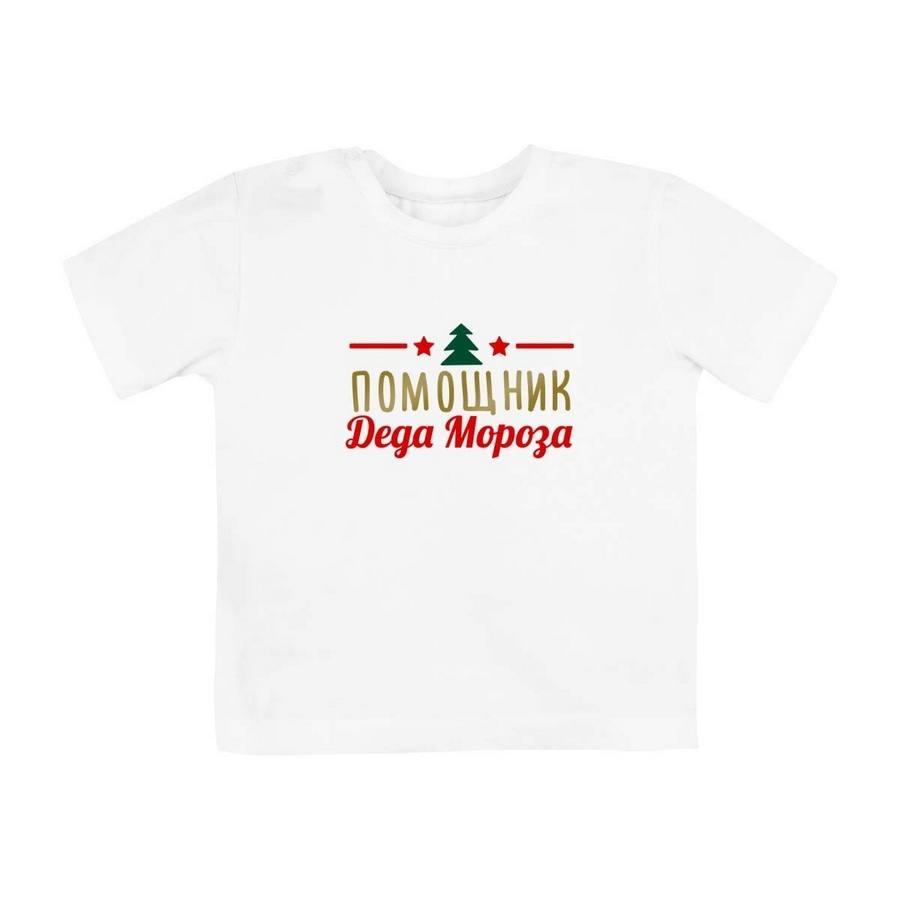 Футболка «Помощник Деда Мороза» EVGAKIDS