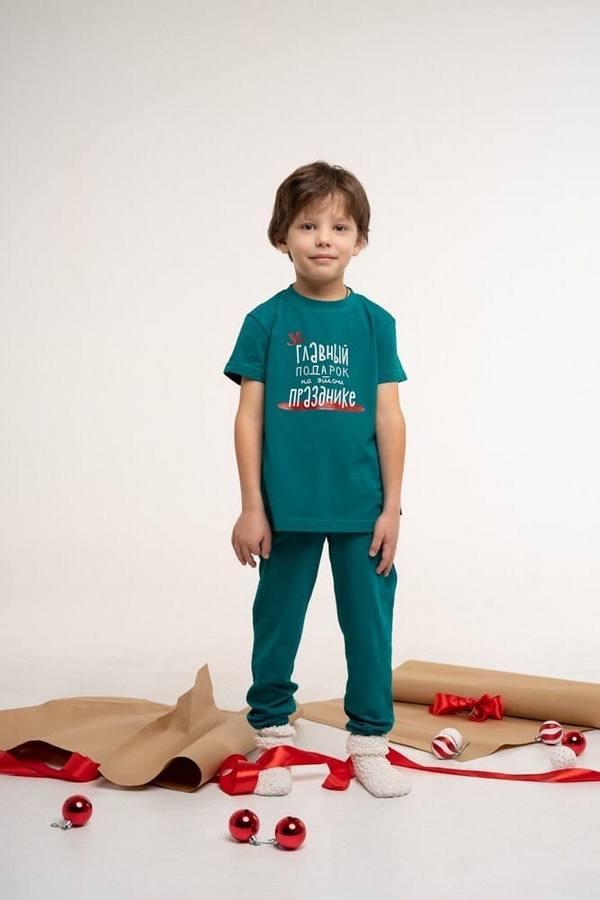 Комплект штаны + футболка CORELLA