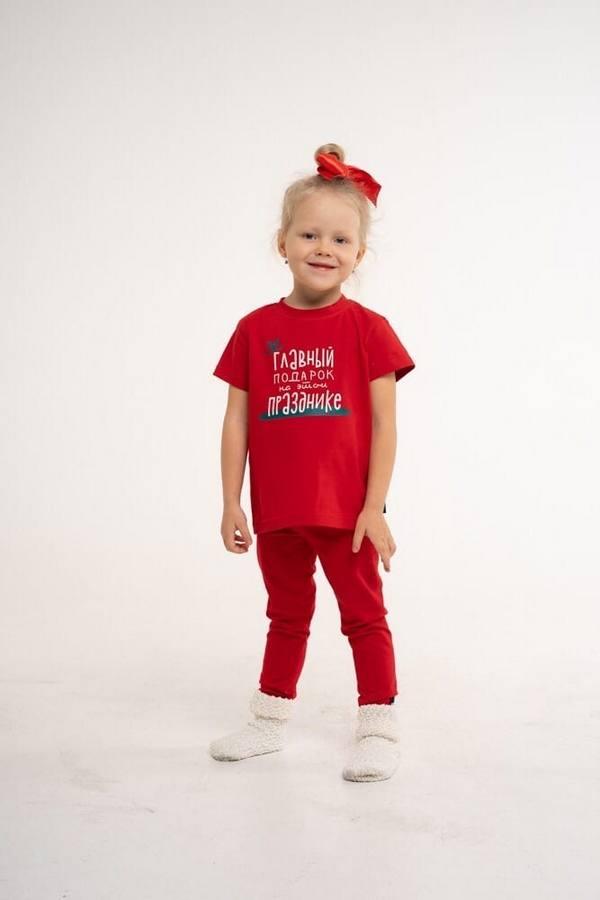 Комплект футболка + леггинсы «Главный подарок» CORELLA