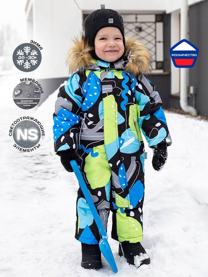 Зимний комбинезон для мальчика NIKASTYLE
