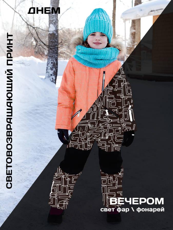 Зимний комбинезон для девочки NIKASTYLE