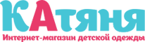 «Катяня - интернет магазин детской одежды и обуви»